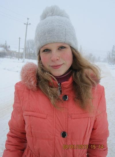 Анастасия Гончарова, 12 марта 1998, Свердловск, id156428081