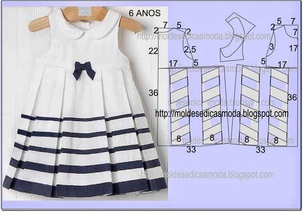 Скачать выкройку детского платья 4 года