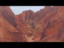 The Bottom – Canyon (official audio)