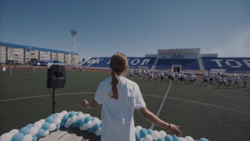 Фестиваль ГТО с компанией СИБУР