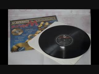 Boney M. The Best Of 10 Years. Non Stop-Digital Remix