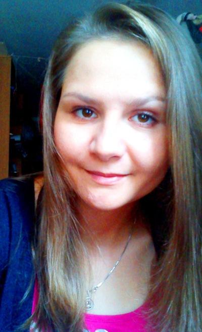Анастасия Антонова, 6 февраля , Ижевск, id54433028