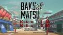 Новый тизер аниме Bakumatsu