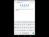 Отзыв в 2Gis со смартфона