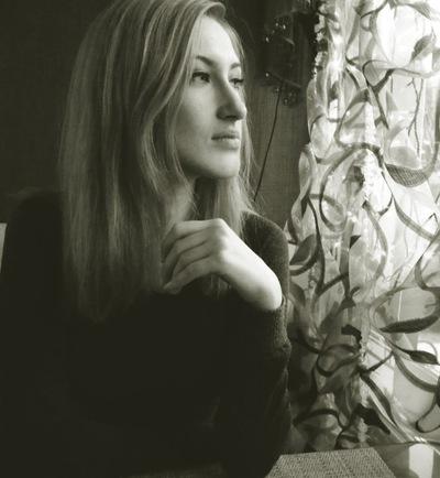 Анастасия Дубова, 7 апреля 1994, Старая Русса, id16862818