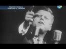 Проклятье клана Кеннеди Загадочные смерти Кто убил 35 президента США
