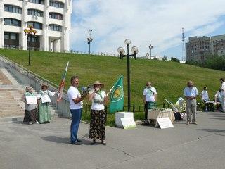 Митинг во Владимире у Белого дома 5 июля 2013 http://anastasia.ru/news/detail/8807/.