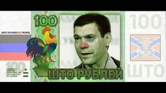 """""""Там, в основном.. э-э-э. Как это называется?"""", - Царев пытается объяснить, где делся миллион рублей, выделенный на ремонт донецкого театра - Цензор.НЕТ 3940"""