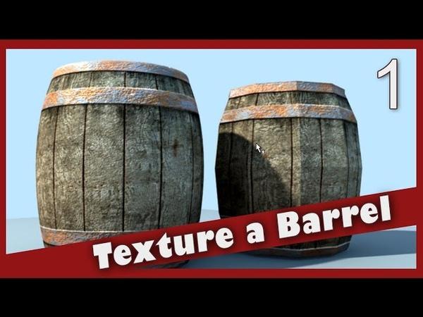 Texture a Barrel in Maya Wood