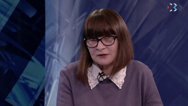 Доставка пенсии Удержания Н М Широкова Время ИКС