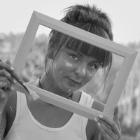 Олеся Жиганова