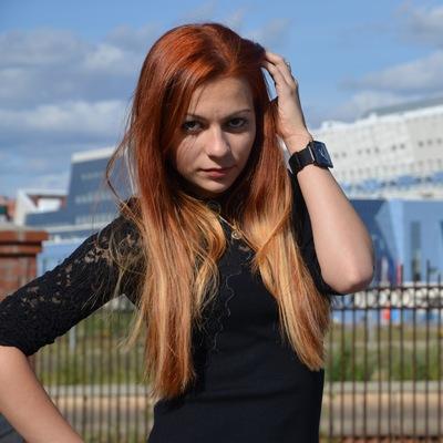 Ольга Кузьменко, 10 марта 1995, Сургут, id223078217