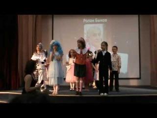 Театральная постановка 2-Б класса