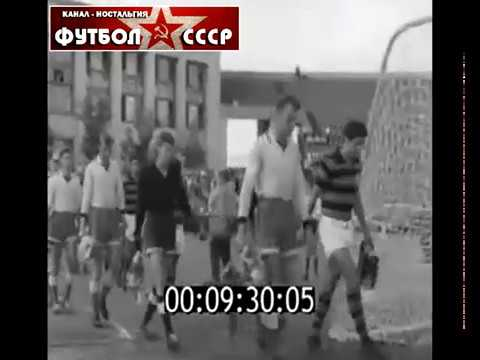 1964 RSFSR (team clubs USSR) - EC Flamengo 0-1 Friendly football match