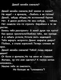 Другой Чужой, 26 января 1997, Смела, id205501267