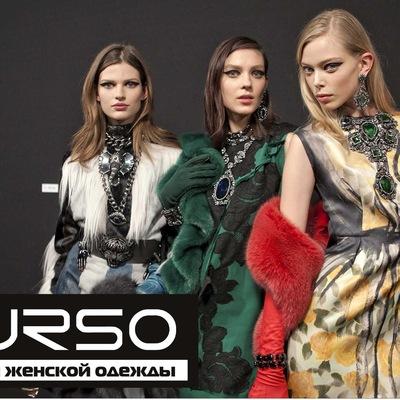 Nurso *nurso, 20 июля 1960, Новосибирск, id147260193