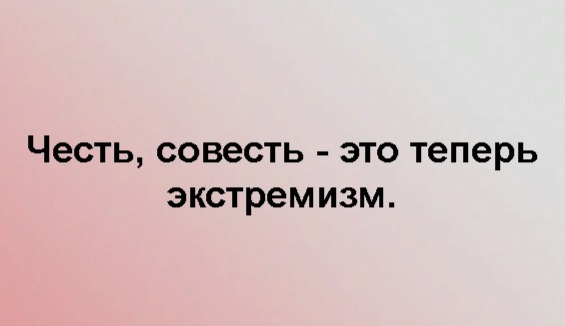 https://pp.userapi.com/c844724/v844724816/a2de1/S95jJc0X_8Y.jpg