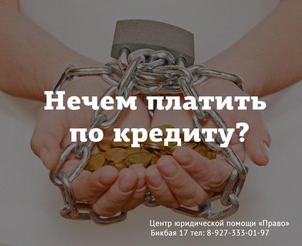 http://cs621323.vk.me/v621323646/1aebe/RPbZuZzJPSw.jpg