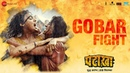 Pataakha | Gobar Fight | Vishal Bhardwaj | Sanya Malhotra | Radhika Madan | Sunil Grover