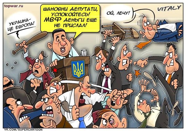 Рада отказалась работать сегодня без перерыва и до рассмотрения судебной и пенсионной реформ - Цензор.НЕТ 9803