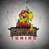 Chinatuning.ru Тюнинг из Китая по низким ценам.К
