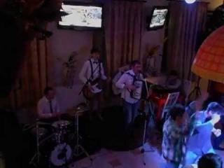 Ира рай-ру-ра (кавер Волга-Волга)   Кавер-Группа