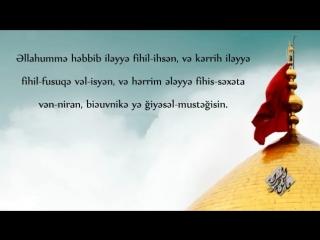 Ramazan ayının 11 günün(DUASI)