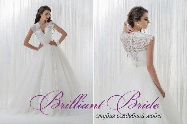 Таганский ряд екатеринбург свадебное платье