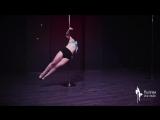 Анна Шу - Exotic Pole Dance - отчетный концерт Studio Feelings