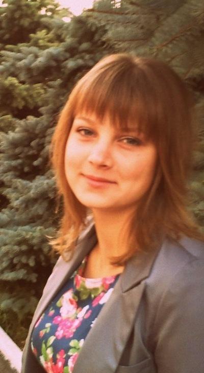 Наталия Цупко, 25 декабря 1993, Москва, id100981279