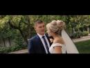 Наше свадебное видео 08 09 2018