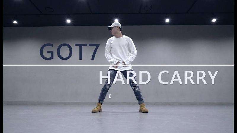 GOT7갓세븐 - HARD CARRY하드캐리 cover / Dancer. Kim Taehyung