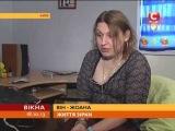 Викна Новости СТБ Джо (18.10.13)