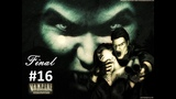 Vampire The Masquerade Redemption. 1 сезон. 16 серия - Собор Плоти (Хороший Финал)