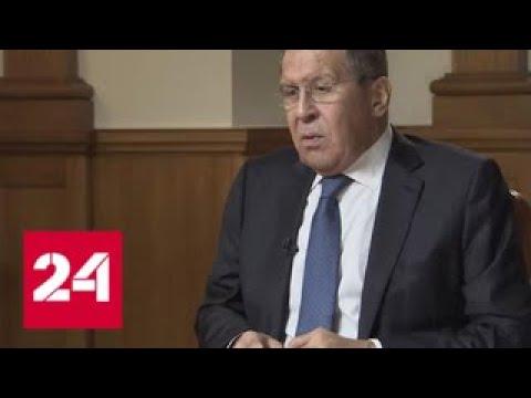 Опубликовано 18 окт. 2018 г. Лавров надеется, что у НАТО хватит разума не допустить большой войны - Россия 24
