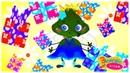 День Народження у МУШКИ - найкращі дитячі пісні - З любов'ю до дітей