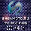 ★★★ SagaMoto MSK ★★★