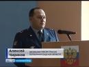 Руководителем региональном УФСИН стал Алексей Чириков