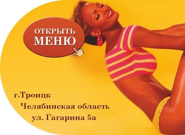 seks-znakomstva-v-troitske-chelyabinskoy-oblasti