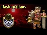 Clash of Clans жа