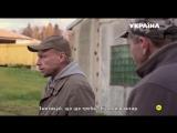 По щучьему велению 3 серия (2018)
