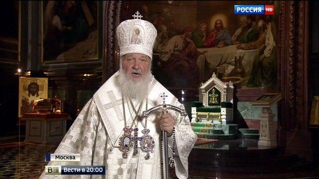 Вести 20:00 • Христосования и поцелуи: Россия отмечает Пасху