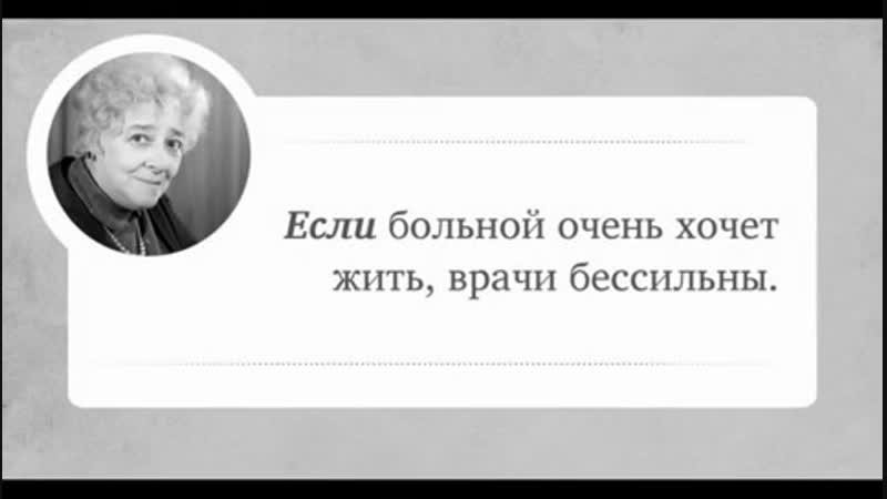 [v-s.mobi]Цитаты и афоризмы 2.mp4
