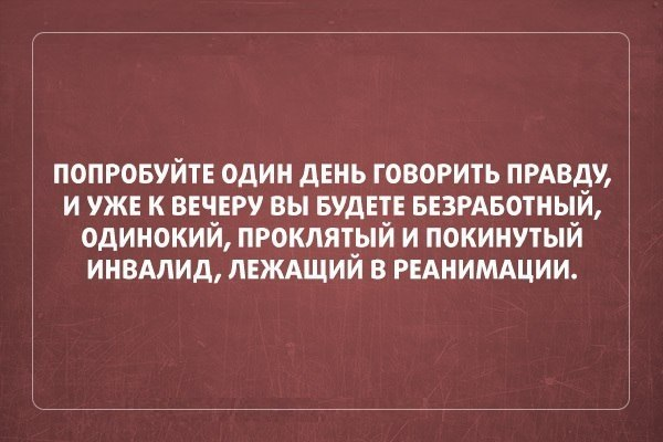 Фото №338652517 со страницы Ададурова Виталия