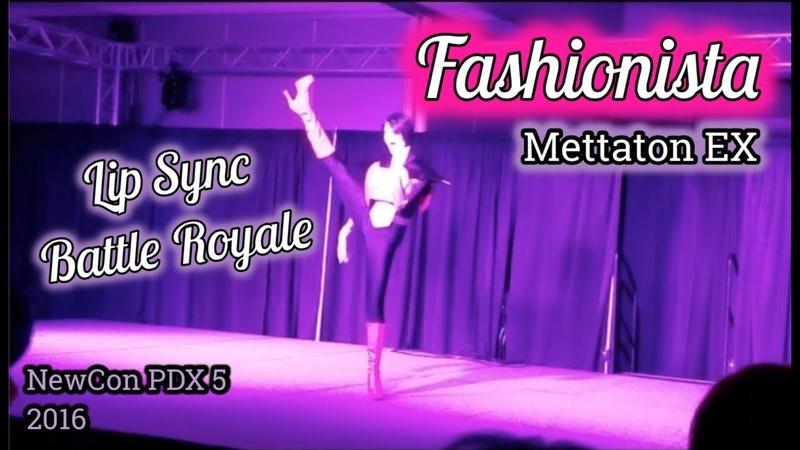 FASHIONISTA Mettaton EX | Lip Sync Battle Royale | NewCon PDX 5, 2016