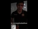 Flash интервью AFF с Арамом Айрапетяном