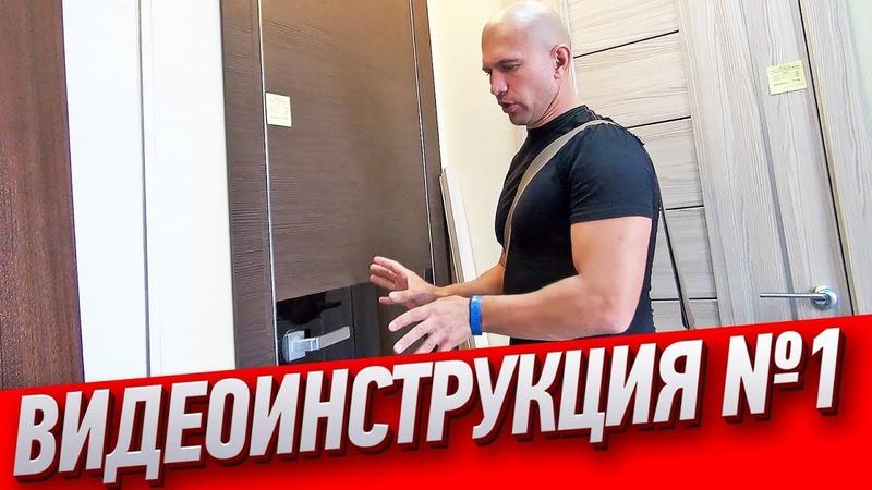 Как выбрать хорошие и недорогие двери? Инструкция от Алексея Земскова » Freewka.com - Смотреть онлайн в хорощем качестве