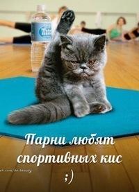 Макс Лучший, 19 апреля , Донецк, id218728485