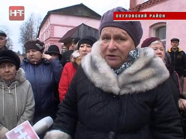 Жители Окуловского района вынуждены менять привычнуй уклад жизни из-за расписания электричек