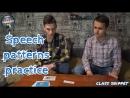 Speech patterns practice | class snippet
